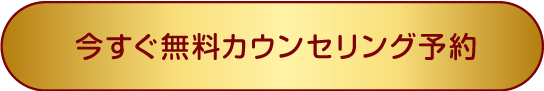 datsumou